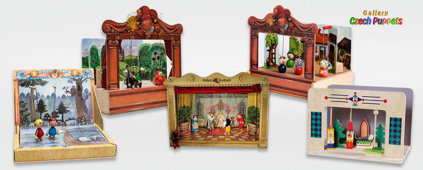 Театры кукол